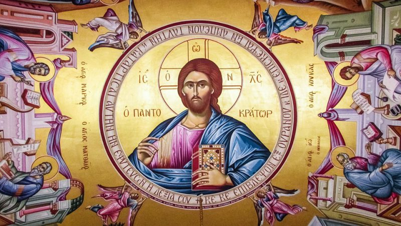Orthodox Icon of Christ Pantocrator