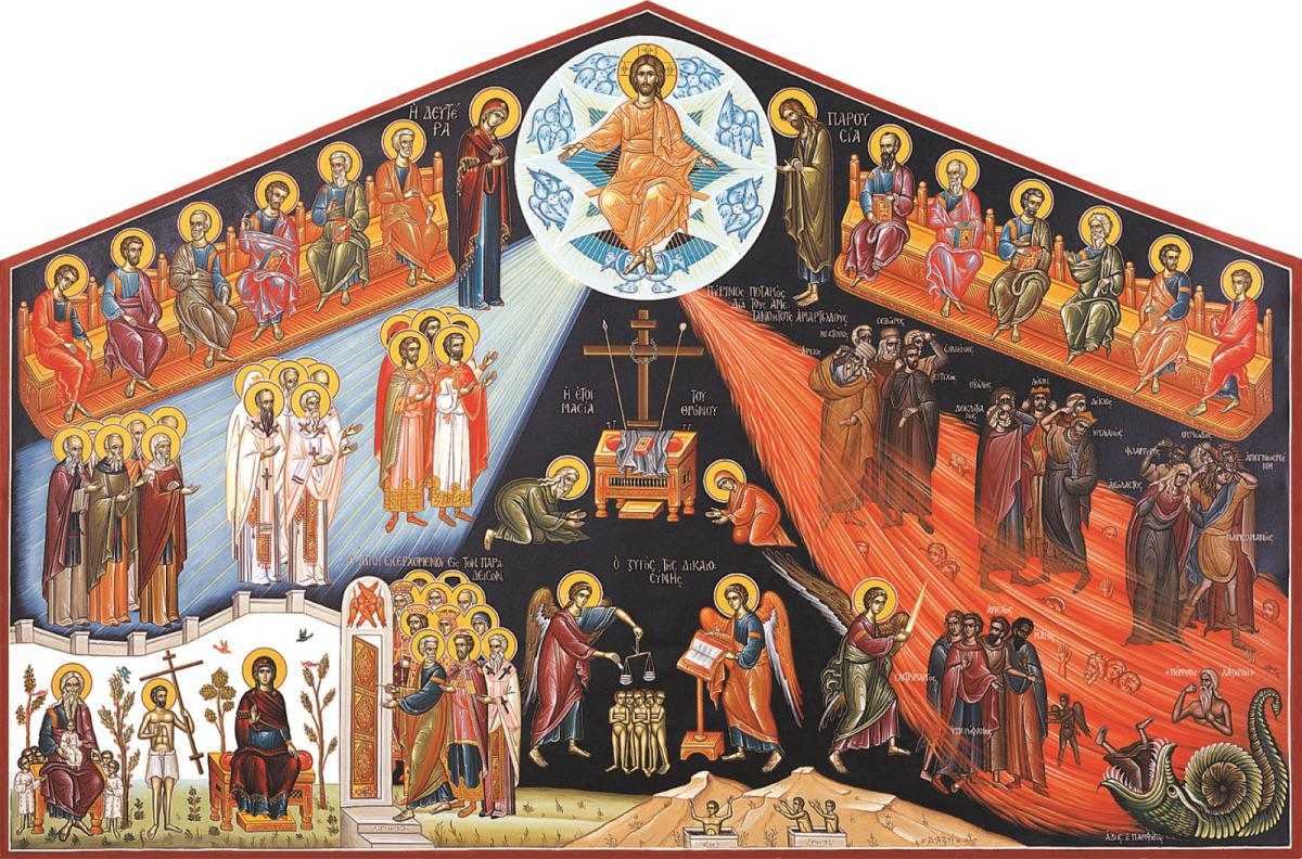 Orthodox Icon of the Last Judgment