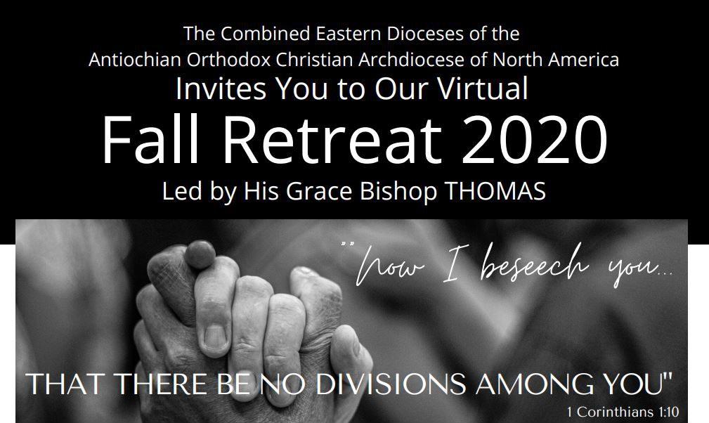 Virtual Fall Retreat 2020