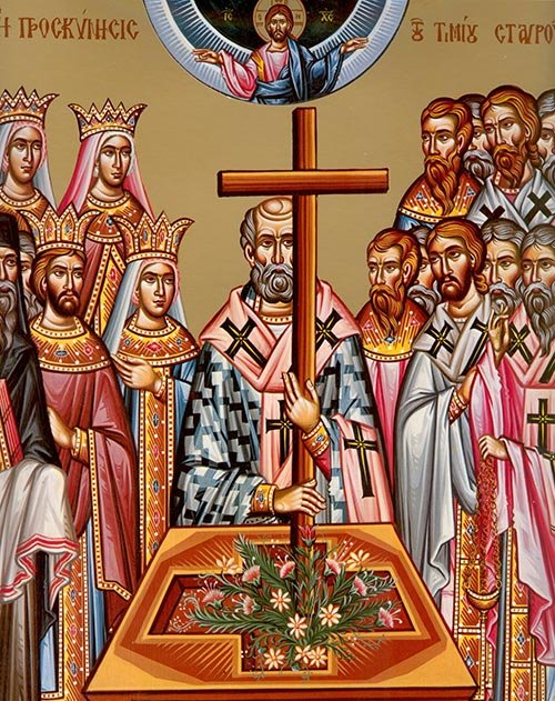 Icon of the Veneration of the Holy Cross