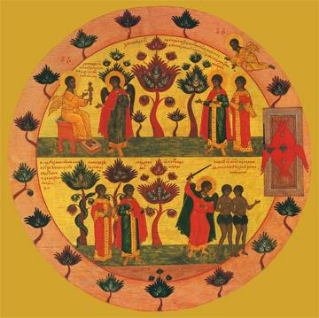 Orthodox icon of Man's Expulsion from Paradise