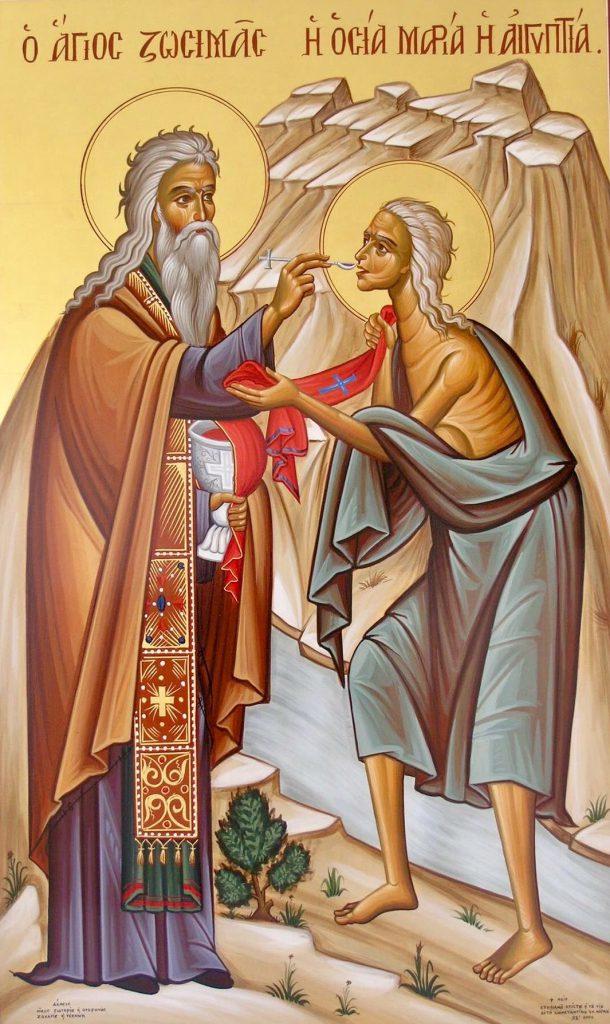 Saint Zosimas giving Saint Mary Holy Communion
